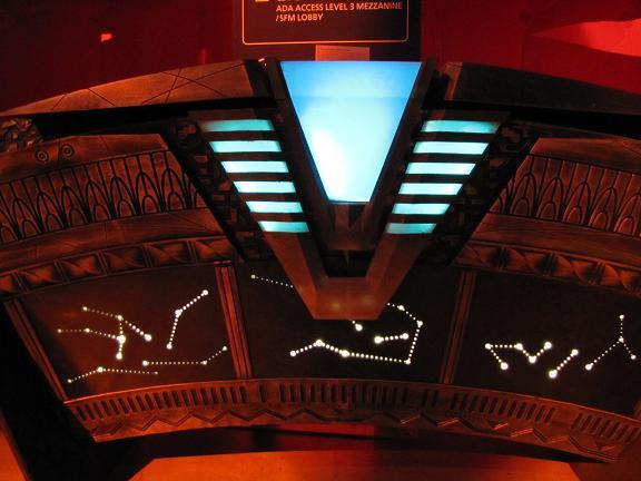 Stargate Atlantis Gate Segment!