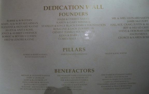 Historic dedication wall at Saban Theatre Beverly Hills CA!