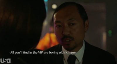 Treadstone S1x07 The VIP dorrman says the VIP room is filled with old guys